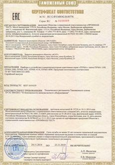 пума 3431.05 руководство по эксплуатации - фото 4